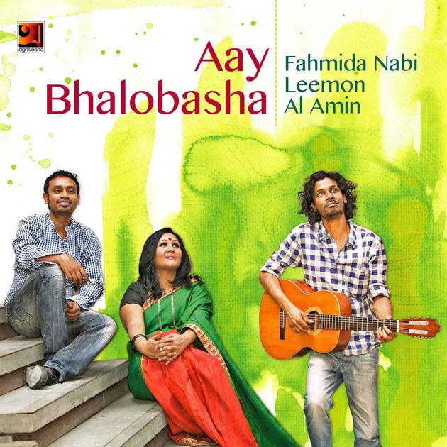 Ay Bhalobasha